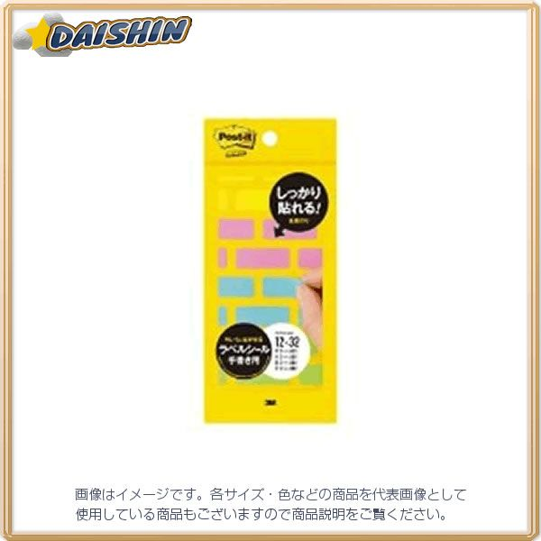 One Post It Label Seal 141876, Four Color