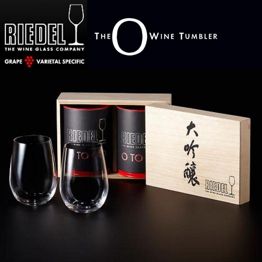 Glassware & Drinkware RIEDEL O O TO GO Daiginjo Sake Taster ...