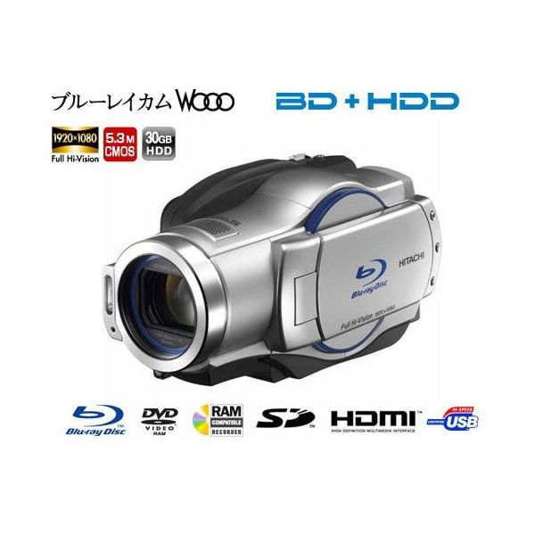 (Used) HITACHI DZ-BD7H