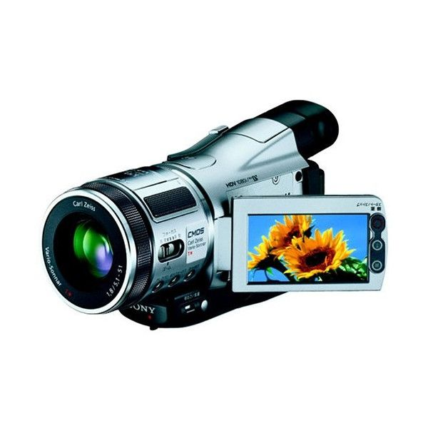 (Used) SONY Video Camera HDR-HC1