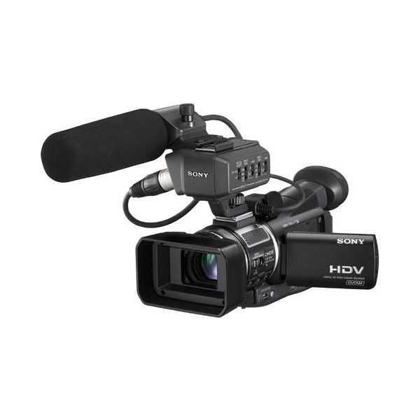 (Used) Sony HVR-A1J