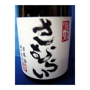 Echigo Samurai Sake 720ml (alc. 46%)
