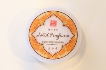 Solid Perfume (Fragrantorange-coloured Olive)