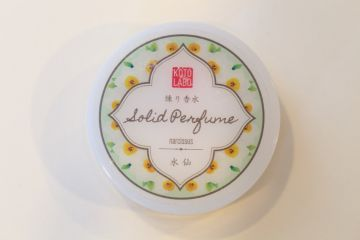 Kotolabo Solid Perfume (Narcissus)