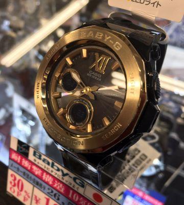 CASIO Watch BABY-G Solar BGA-2200G-1BJF Lady's