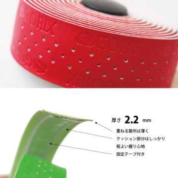 GORIX Handlebar Tape Matte Color Grip (logo) 2.2mm Thickness Handlebar Tape 066 BD/Road Bike Handlebar Tape