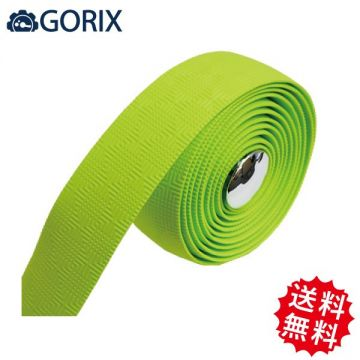 GORIX Road Bike Cork Handlebar Tape Wrap GX-007C