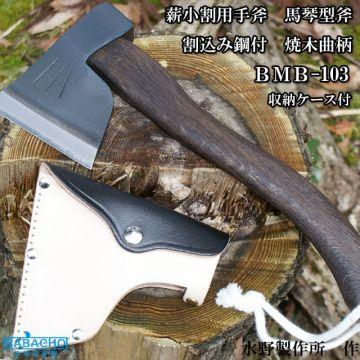 Hand axe for cutting firewood Morin khuur-shaped axe Craftsmanship  Best grade axe
