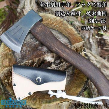 Hand axe for cutting firewood Axe-shaped axe Craftsmanship  The top grade axe