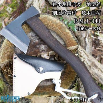 Hand axe for cutting firewood Craftsmanship  The top grade axe