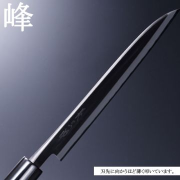 Japanese kitchen knife Vegetable knife 165mm Double-edged Chozaburo Tsubamesanjo Top quality kitchen knife handmade by the artisan