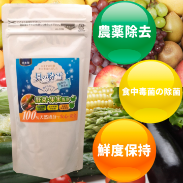 Scallop shell powder Kai no Konayuki for washing vegetables and fruits 100g For removing pesticide from vegetables and fruits.  Maintains freshness of the food and improve taste.