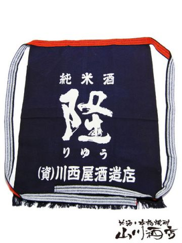 Ryuu Maekake Dark Blue Meishu Kanagawa Prefecture