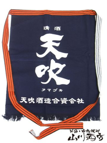 Amabuki Maekake Meishu Saga Prefecture