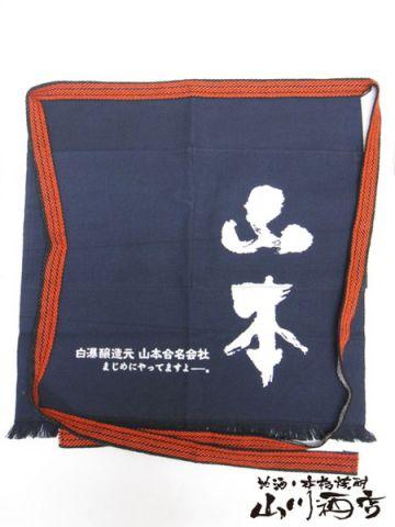 Yamamoto Maekake Meishu/Akita Prefecture Yamamoto Group Company