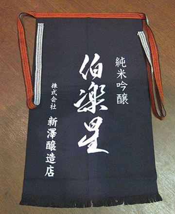 Hakurakusei/Atagonomatsu Maekake Meishu Miyagi Prefecture