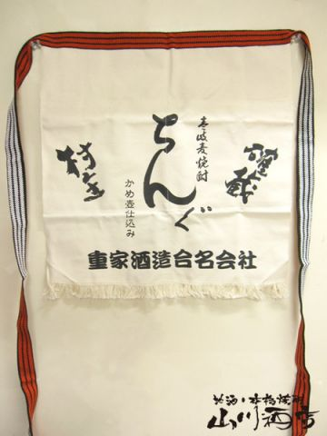 Chingu Maekake Mugi-shouchu Nagasaki Prefecture Omoya-brewery