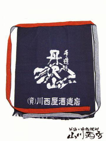 Tanzawasan Maekake Dark Blue Meishu Kanagawa Prefecture