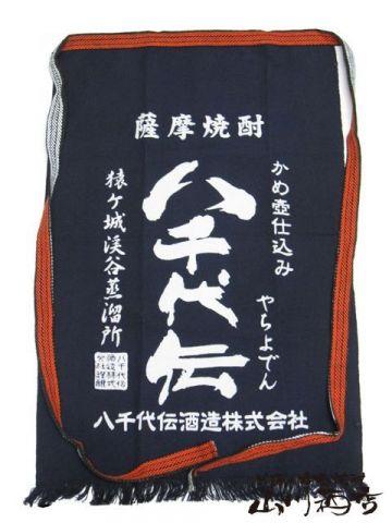 Yachiyoden Maekake Imo-shouchu Kagoshima