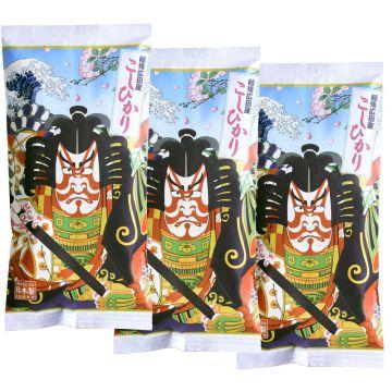 Niigata Koshihikari (Yanone Print), 2 cups (300g) x 3 packs