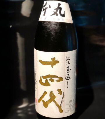 Juyondai Honmaru Hiden Tamakaeshi Sake 1800ml (alc. 15%)