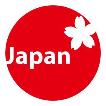 nc-smile vinyl cutting sticker ★ Japan Cherry Blossoms
