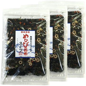 Wakame Soup, 80g x 3 packs
