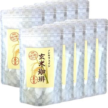 Barley Coffee in 12 sachets, 24g x 10 packs
