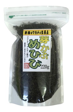 Dehydrated Finely-Shredded Wakame, 200g