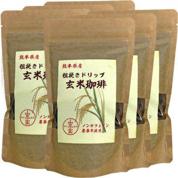Brown Rice Coffee from Kumamoto Prefecture 200g x 6 packs