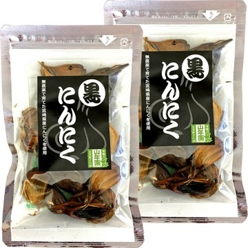 Black Garlic from Miyazaki, 50g x 2 packs