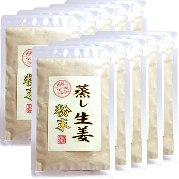Steamed Kochi Ginger, 45g x 10 packs
