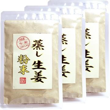 Steamed Kochi Ginger, 45g x 3 packs