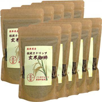 Brown Rice Coffee from Kumamoto Prefecture 200g x 10 packs