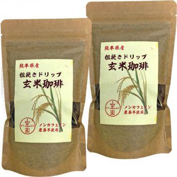 Brown Rice Coffee from Kumamoto Prefecture 200g x 2 packs
