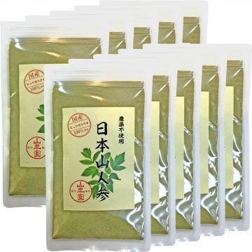 Japanese Mountain Carrot Powder 50g x 10 packs