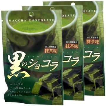 Matcha-flavored Dark Chocolate with Okinawan Sugar, 40g x 3 packs