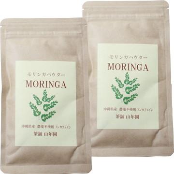 Organic Okinawan Moringa Powder, 30g x 2 packs