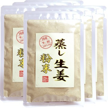 Steamed Kochi Ginger, 45g x 6 packs