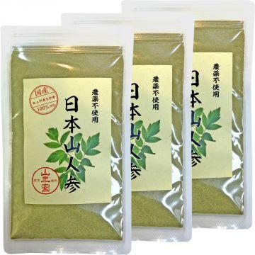 Japanese Mountain Carrot Powder 50g x 3 packs