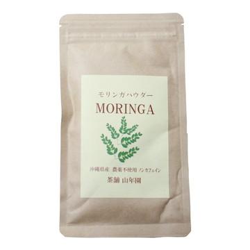 Organic Okinawan Moringa Powder, 30g