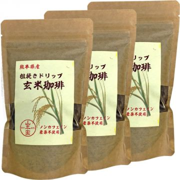 Brown Rice Coffee from Kumamoto Prefecture 200g x 3 packs