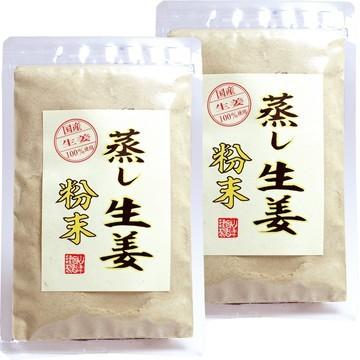 Steamed Kochi Ginger, 45g x 2 packs