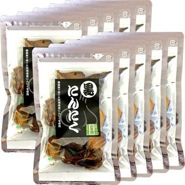 Black Garlic from Miyazaki, 50g x 10 packs