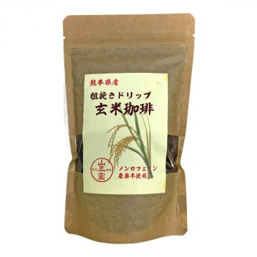 Brown Rice Coffee from Kumamoto Prefecture 200g