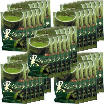 Matcha-flavored Dark Chocolate with Okinawan Sugar, 40g x 50 packs