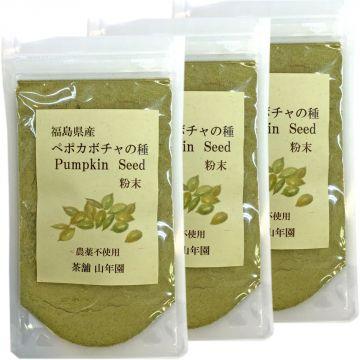 Pumpkin Seed Powder from Fukushima Prefecture, 50g x 3 packs