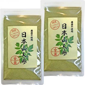Japanese Mountain Carrot Powder 50g x 2 packs