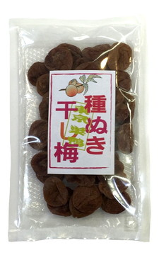 Seedless Umeboshi (Pickled Plums), 150g