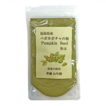 Pumpkin Seed Powder from Fukushima Prefecture, 50g